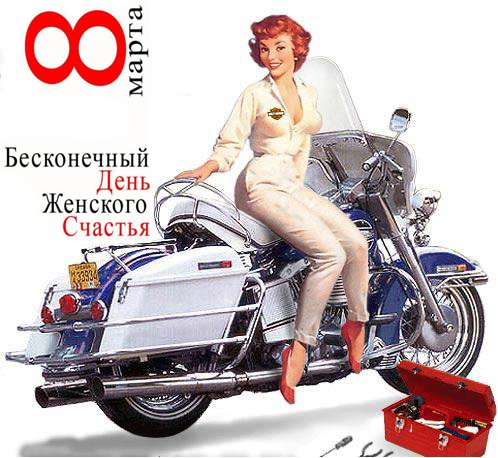 drivebike